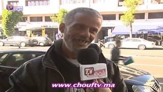 نسولو الناس: زمزم عند المغاربة | روبورتاج