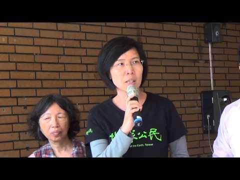 103 0307 反對環保署浮濫放寬土壤重金屬管制標準  地球公民敏玲 - YouTube