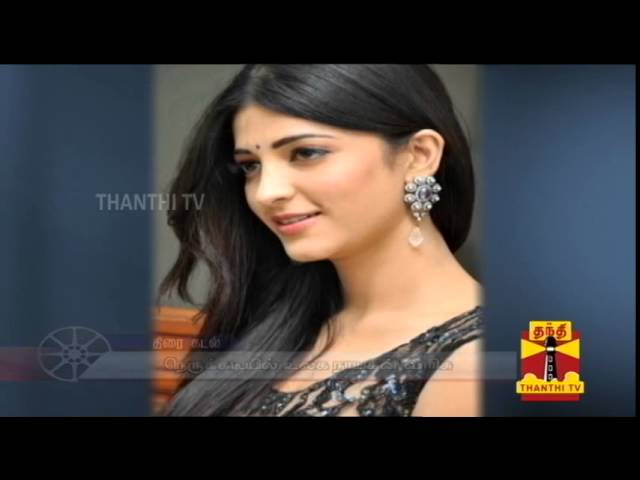 Shruti Haasan lodges police complaint for leaked 'Yevadu' pictures - Thanthi TV