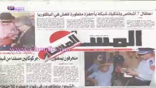 إدانة أسامة الخليفي بأربع سنوات حبسا نافذا | شوف الصحافة
