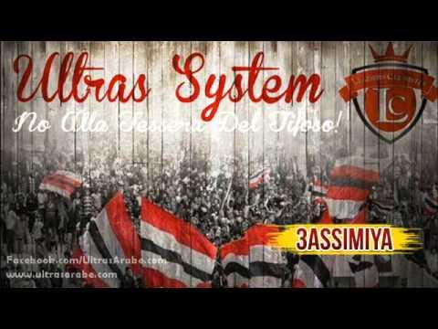 Leaders Clubistes : 5.3assimiya - Album ULTRAS SYSTEM 12/13