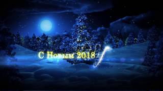 """Новогоднее поздравление главы """"Лисичанского союза женщин"""" Натальи Скрябиной"""