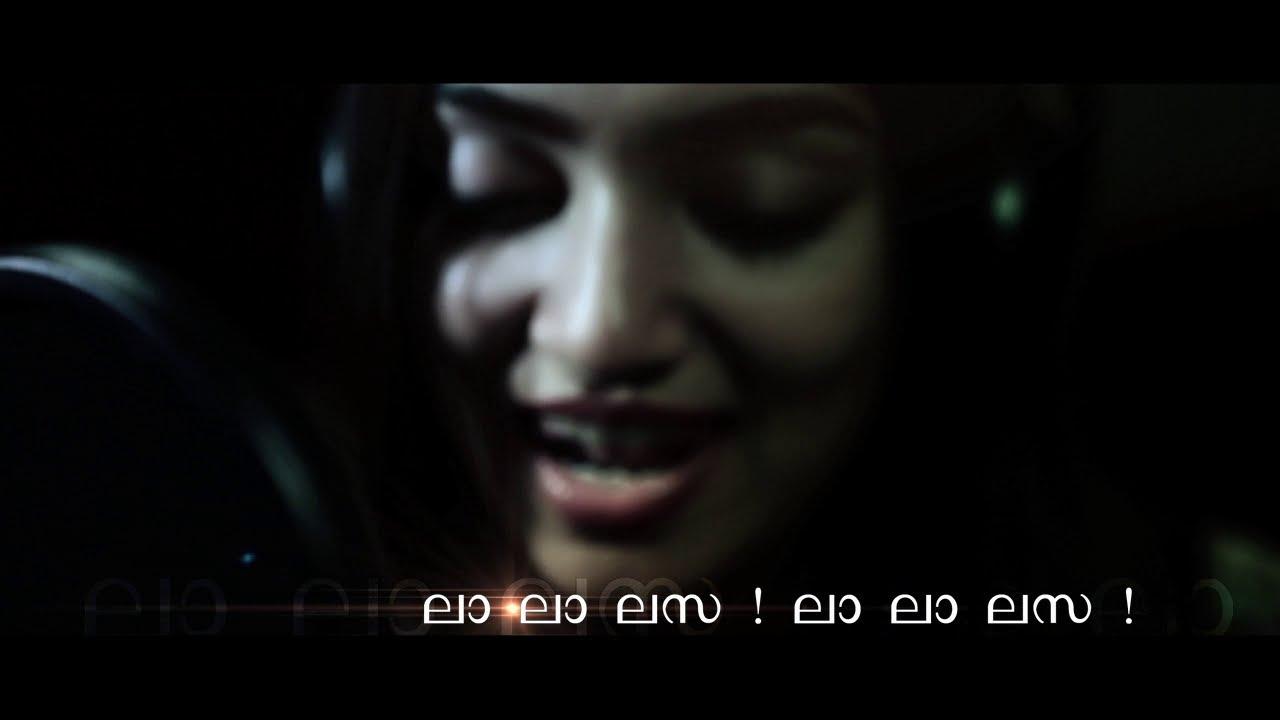 Salala lyrics