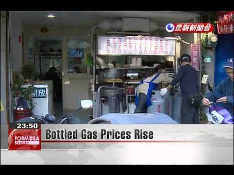 Bottled Gas Prices Rise