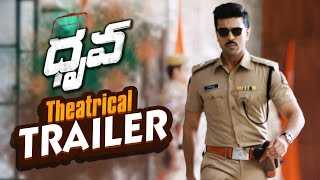 Dhruva Movie Theatrical Trailer