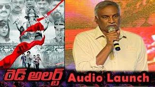 Tammareddy Bharadwaja Speech at Red Alert Audio Launch