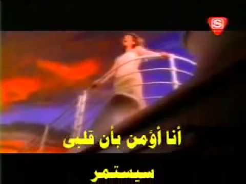 Watch أغنية فيلم تايتانيك الكليب الأصلي TITANIC SONG ORIGINAL CLIP Online  VideoSurf Video Search