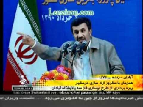 Ahmadinejad attack Obama over his Middle East speech  in the town of Abadan