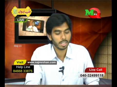 Mqtv Channel  Tibb E Nabawi (saw) Topic Obesity motapa  29 Oct 2013