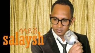 Bezuayehu Demissie - Atkebdegnm አትከብደኝም (Amharic)