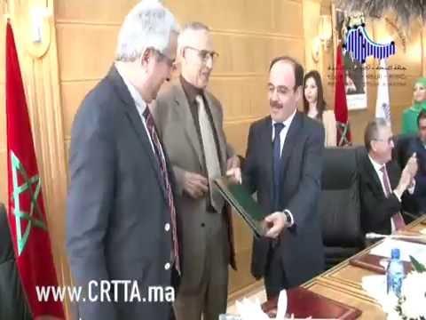 توقيع 4 اتفاقيات تهم الجهة