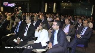 BMCE يحسس المستوردين المغاربة بتغيرات سوق المواد الأولية الفلاحية   |   مال و أعمال