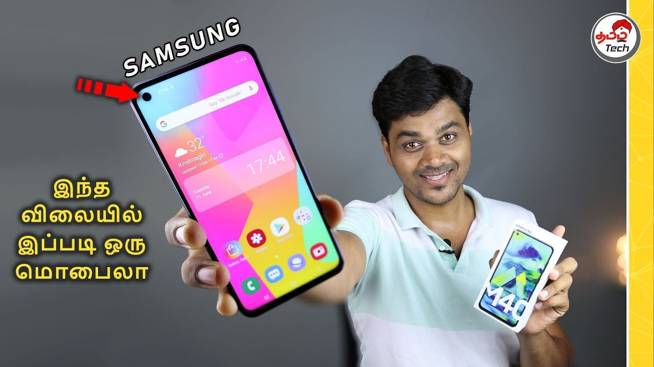 Samsung Galaxy M40 Unboxing & Hands-On Review | Camera Samples