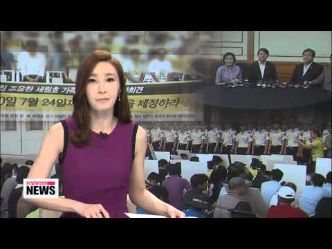 ARIRANG NEWS 14:00 Diplomacy at work, as Israeli-Gaza conflict marks deadliest day