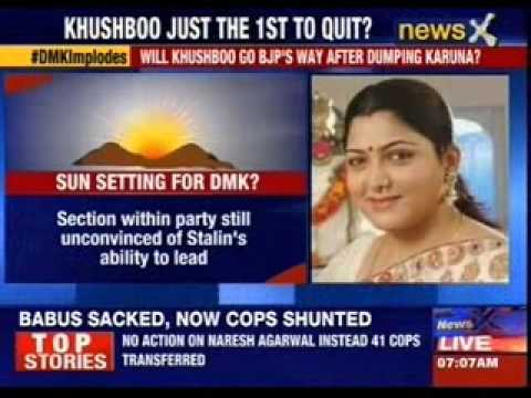 Actress Khushboo quits DMK