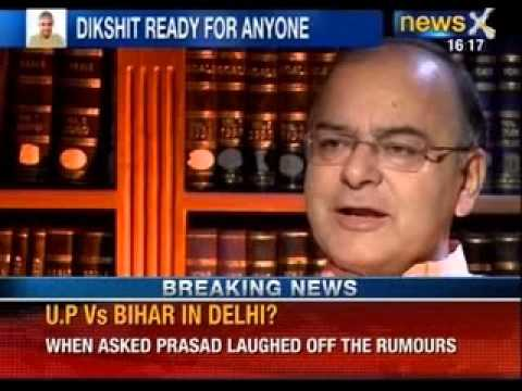 NewsX:  Ravi Shankar Prasad likely to be BJP's Delhi CM candidate