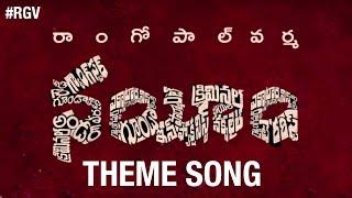 RGV Nayeem Theme Song | Nayeem Telugu Movie