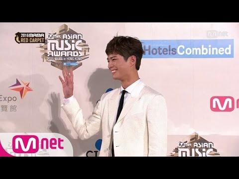 [2016 MAMA] Red Carpet_Park Bo Gum(박보검)