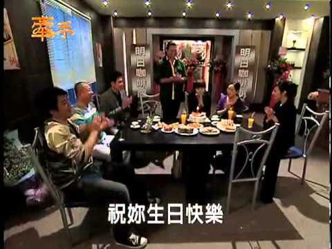 Phim Tay Trong Tay - Tập 267 Full - Phim Đài Loan Online