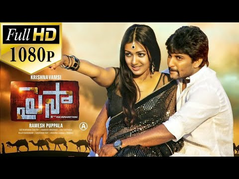 Paisa Full Length Telugu Movie    DVD Rip 2014