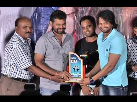 Romeo-Platinum-Disc-Function---Sairam-Shankar--Adonica