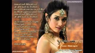 Mathakayan Obe Athma Tele Drama Theme Song   Theekshana Anuradha