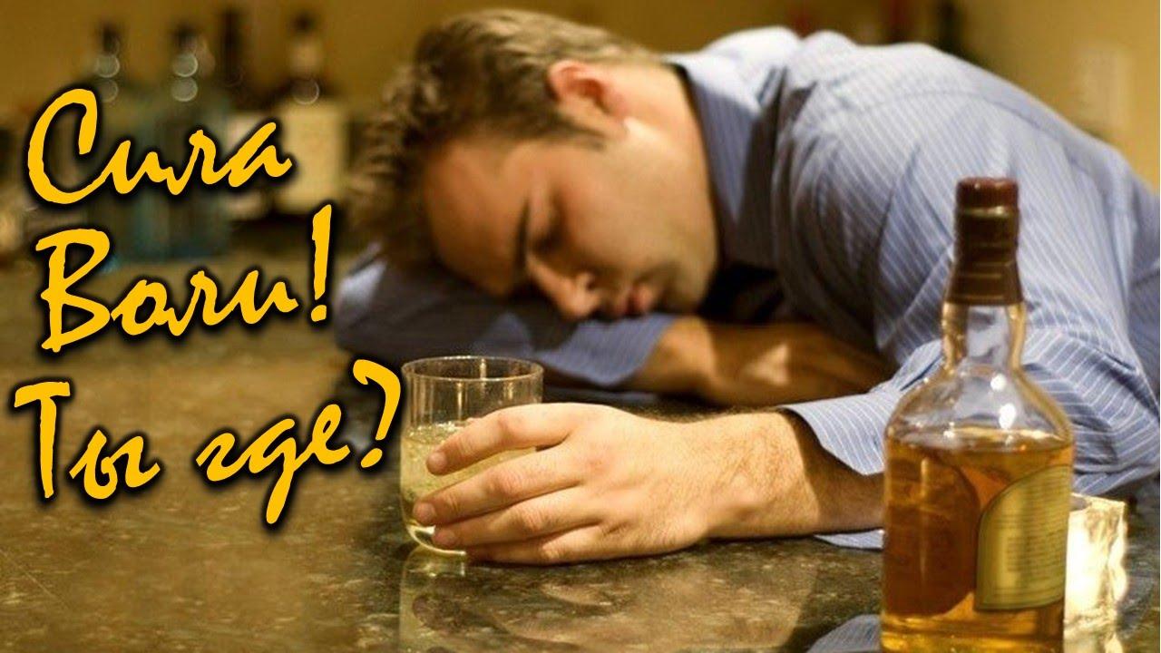 Лечение алкоголизма поэтапно