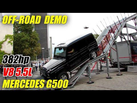 2013 Mercedes-Benz G-Class G500 - Offroad Driving and Climbing - 2013 Frankfurt Motor Show