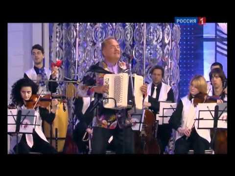 Смотреть клип Николай Басков и Надежда Кадышева - Широка река