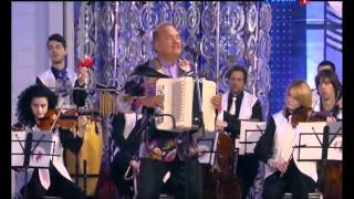 Николай Басков и Надежда Кадышева - Широка река