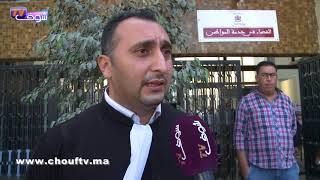 إسحاق شارية: ها علاش طلبنا من القضاء تمتيع المهداوي بالسراح المؤقت  