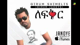Girum Janoye - Lefiker ለፍቅር (Amharic)