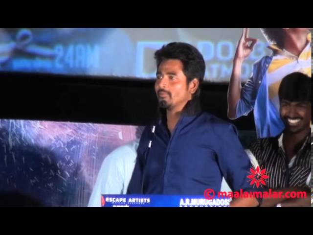 Siva Karthikeyan Speech, by video.maalaimalar.com