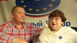 "Borovoi și Novodvorskaia despre ""Darurile magilor"""