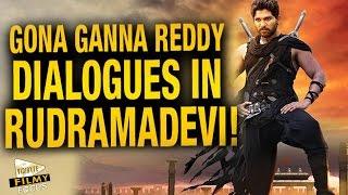 Allu Arjun Dialogues In Rudramadevi Movie