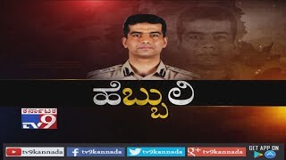 Hebbuli: Fearless, Incorruptible & Compassionate IPS Officer Madhukar Shetty Unknown Facts