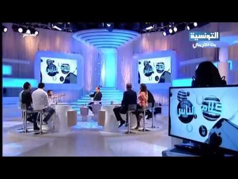 image video  لطفي العبدلي في لوك جديد ونوفل زعمة لاباس؟