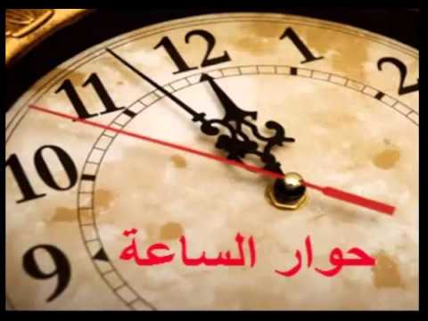 حوار الساعة ح24