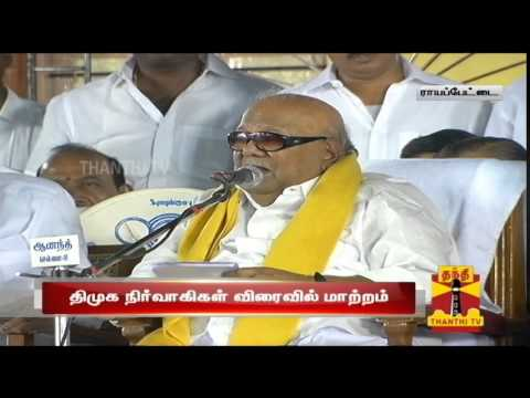 DMK will rise again - M.Karunanidhi