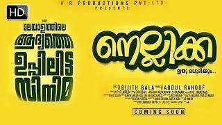 Malayalam Movie Nellikka Malayalam Movie 2014 Ft. Asif