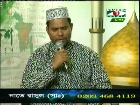 Bangla nat a rasul (sw) by E Khan