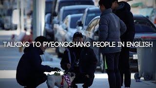 JAYKEEOUT : Talking to Pyeongchang People in English (with KBS WORLD RADIO)