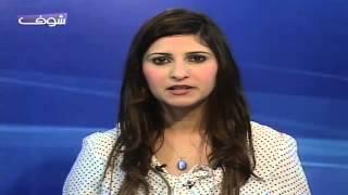 المسائية: جذبة بنكيران   |   شوف الصحافة