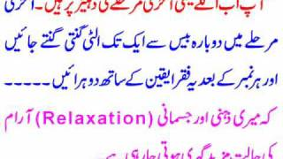 Brain Booster Urdu
