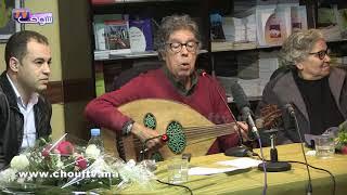 بالفيديو..شاهد فرحة و غناء الفنان عبد الوهاب الدكالي لحظة تكريمه بالدارالبيضاء | خارج البلاطو