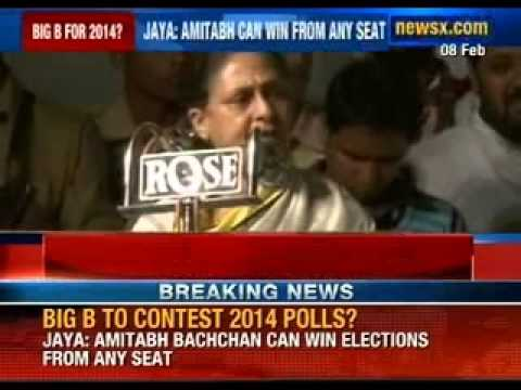 Jaya Bachchan makes a pitch for Amitabh Bachchan's political career - NewsX