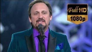 Стас Михайлов - Там