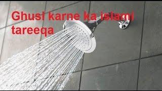 Adaab e mubashrat in hindi