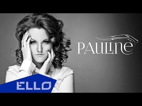 Pauline - Пачакай