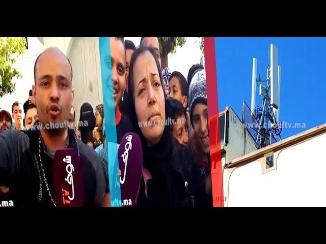 بالفيديو..دارو ليهم الريزو فوسط حي شعبي فكازا خرجو احتجو فالشارع | خارج البلاطو